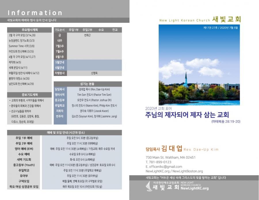 2020_0705-1 - Copy.jpg