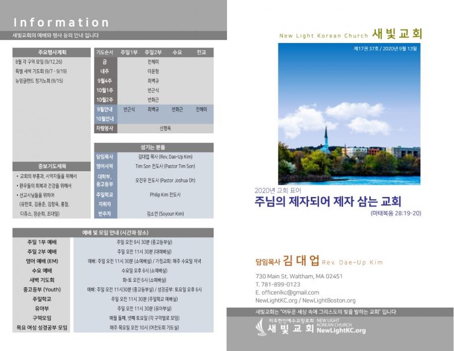 2020_0913-1.jpg