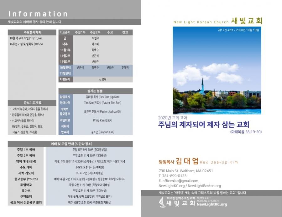2020_01018-1.jpg